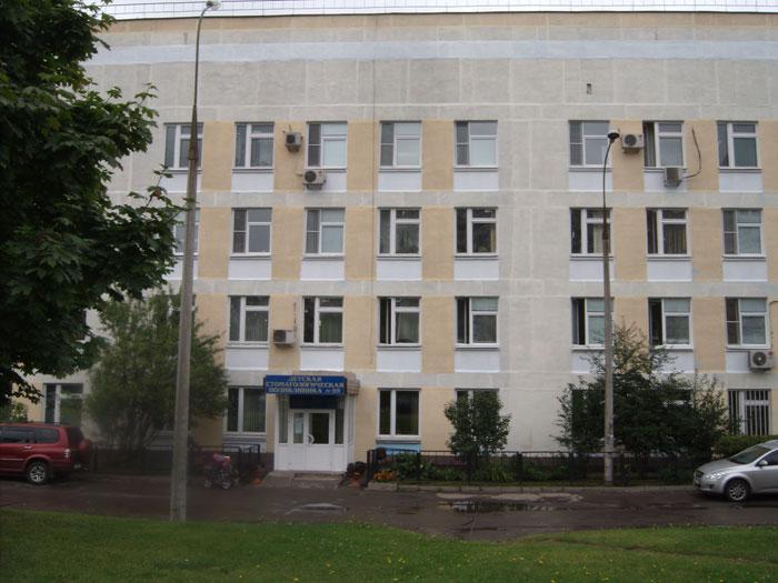 Ховринская заброшенная больница история видео смотреть